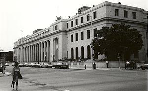 Robert S. Vance Federal Building and United States Courthouse - Image: Federal Building and U.S. Court House, Birmingham, AL