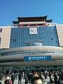 Fengtai, Beijing, China - panoramio (8).jpg