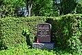 Feuerhalle Simmering - Urnenhain - Erwin Weiss - 1.jpg