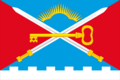 Flag of Alakurtti (Murmansk oblast).png