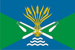 Kamyshlovsky District - Image: Flag of Kamyshlovsky District