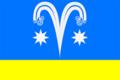 Flag of Krupskoe (Krasnodar krai).png