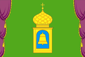 Pushkino, Pushkinsky District, Moscow Oblast - Image: Flag of Pushkino (Moscow oblast)