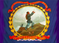 Flag of the 24th Regiment, United States Colored Troops.png