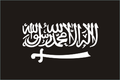 Flag of the Mujahideen Youth Movement.png
