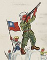 Flag of the Republic of China in 1952 art, from- China Mainland Today - NARA - 5729930 (cropped).jpg