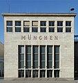 Flughafen München-Riem, Empfangsgebäude, 11.jpeg