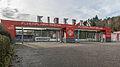 Flyeralarm Arena, Würzburg, Entrance 20140109 12.jpg