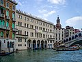 Fondaco dei Tedeschi Canal Grande Venezia.jpg