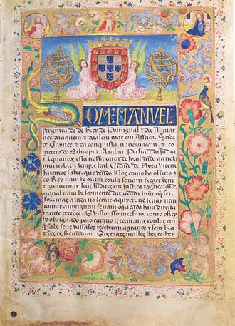 Évora - The Foral of Évora of 1501, when the city was favoured by Manuel I of Portugal.