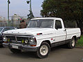 Ford F-100 1970 (15161729615).jpg