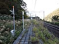Former Yubiso Station-04.jpg