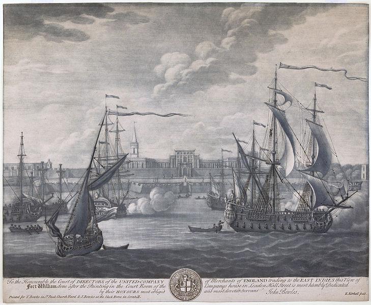 Файл: Форт-Уильям, Калькутта, 1735.jpg