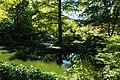 Fort Worth Japanese Garden October 2019 12.jpg