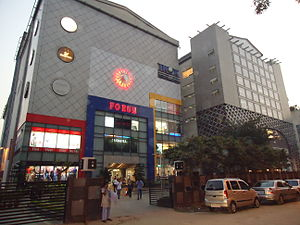 Forum (Kolkata) - Image: Forum & Forum Courtyard Mall