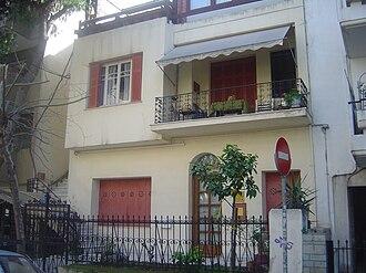 Photis Kontoglou - Photis Kontoglou house in Athens