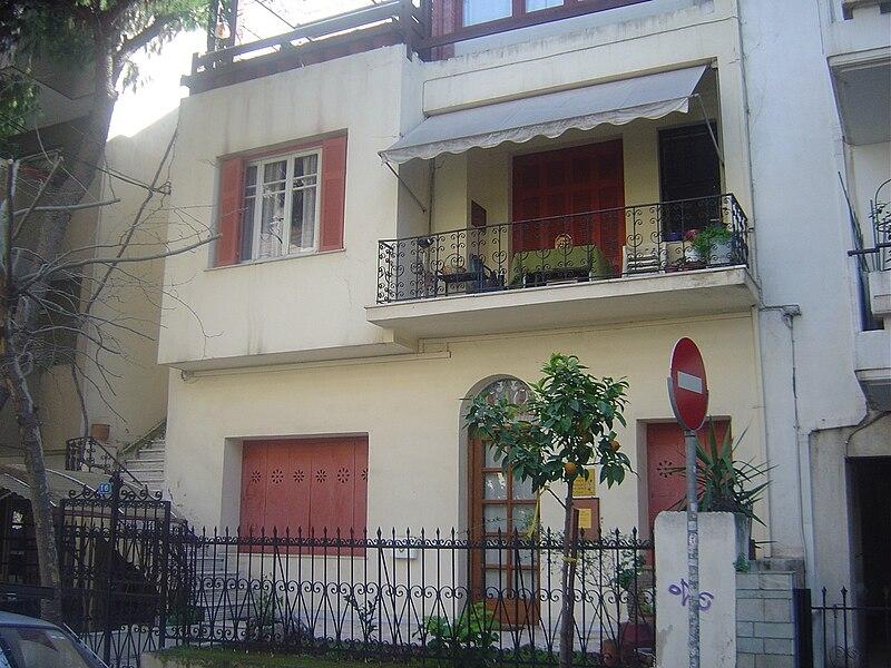 Fotis Kontoglou house in Athens.jpg