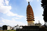 Fotu Pagoda Dali.JPG