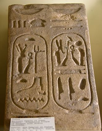Twosret - Foundation plaque bearing the double cartouches of Queen Twosret. From the mortuary temple of Queen Twosret (Tawesret, Tausret) at Thebes, Egypt. 19th Dynasty. The Petrie Museum of Egyptian Archaeology, London