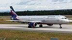 Frankfurt Airport IMG 0089 (36204104792).jpg