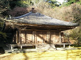 Fuki-ji - Fuki-ji Ō-dō