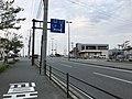 Fukuoka Prefectural Road No.85 near Motooka Elementary School.jpg