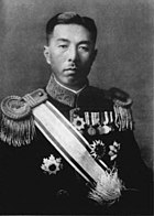 Fumimaro Konoe