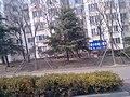Fushan Shangquan, Qingdao, Shandong, China - panoramio (57).jpg
