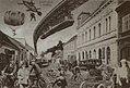 Futuristic picture of Alsólendva, c 1909.jpg