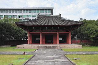 Hualin Temple (Fuzhou)