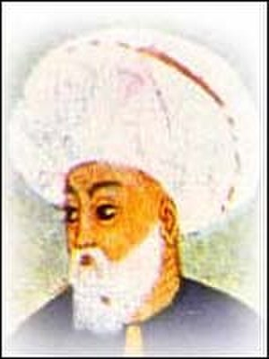 Diwan (poetry) - Fuzûlî (1483?–1556), Divan poet of Azeri origin