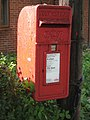 GR postbox - geograph.org.uk - 978719.jpg