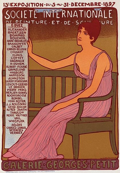 File:Galerie Georges Petit, Paris, 1897.jpg