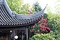 Garden (4173365933).jpg