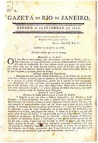 Noticia Wikipedia La Enciclopedia Libre