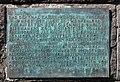 Gedenktafel 2 Koblenz Deutsches Eck.jpg