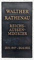 Gedenktafel Kirchstr 13 (Moabi) Walther Rathenau.jpg