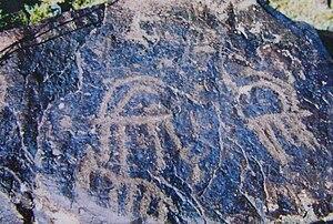 Gamigaya Petroglyphs - Image: Gemigaya 5