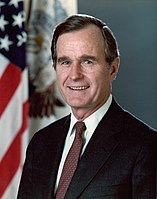 George H. W. Bush vice presidential portrait.jpg