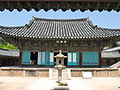 Geukrakjeon at Bulguksa-Gyeongju-Korea-01.jpg