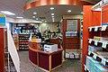 Gillette College Bookstore bookshop interior at Gillette College main building in Gillette, Wyoming.jpg