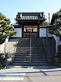 Gion-Ji, Midori Ward Nagoya 2009.JPG