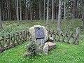 Gmina Ruciane-Nida, Poland - panoramio - Wojciech Zabolotny (7).jpg