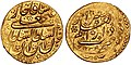 Gold coin of Fath-Ali Shah Qajar, struck at the Shiraz mint.jpg