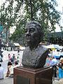 Golda Meir Square NYC 2007 001.jpg