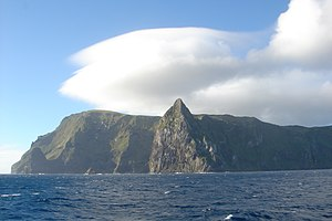 Saint Helena, Ascension and Tristan da Cunha - Gough and Inaccessible Islands were declared World Heritage Site by UNESCO in 1995.
