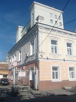 Grachev House IV.JPG