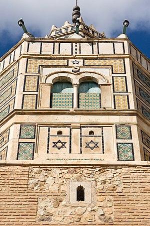 Great Mosque of Testour - Image: Grande Mosquee de Testour minaret detail