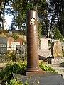 Grave of Aleksandr Zhirkevich in the Euphrosyne Cemetery in Vilnius2.JPG