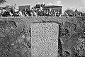Gravestone in El-Morad Cemetery 2009.jpg